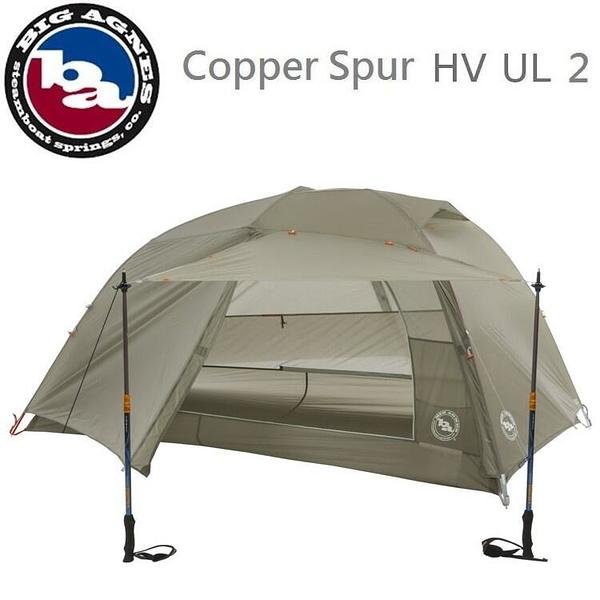『VENUM旗艦店』Big Agnes BA Copper Spur HV UL2  雙門雙人帳篷/登山帳棚 THVCSG220 綠