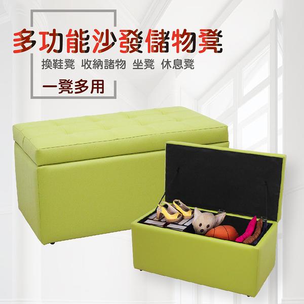【IS空間美學】現代時尚收納沙發椅凳78公分(綠色)