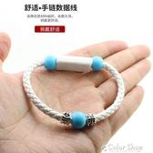 傳輸線創意便攜手腕手環數據線少女心數據線手機充電器數據線編織手環錬 交換禮物