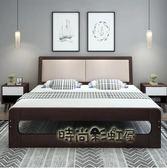北歐實木床雙人床主臥家具單人床1.5m1.8米床現代簡約軟包軟靠床igo「時尚彩虹屋」