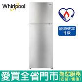 (1級能效)Whirlpool惠而浦335L雙門變頻冰箱WIT2355G含配送到府+標準安裝【愛買】