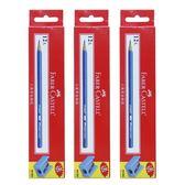 鉛筆 三角桿學生鉛筆2H彩色桿兒童寫字鉛筆易握書寫鉛筆36支裝