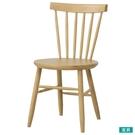 ◎實木餐椅 NUTS TW LBR 橡膠木 NITORI宜得利家居