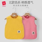 寶寶吃飯罩衣夏季薄款無袖兒童防水圍裙嬰兒圍兜男女幼兒園喂飯衣 幸福第一站