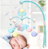 新生兒嬰兒床鈴0-1歲玩具3-6-12個月寶寶音樂旋轉益智搖鈴床頭鈴【俄羅斯世界杯狂歡節】