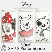 SONY XA / X Performance XP 迪士尼 透明 手機殼 手機套 採繪素描 米妮史迪奇維尼 卡通 保護殼