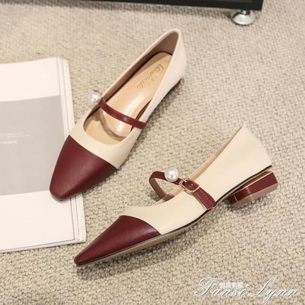 鞋子女2021年春季新款尖頭晚晚風溫柔春款春鞋瑪麗珍低跟平底單鞋 范思蓮恩