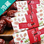 苗栗公館鄉紅棗養生茶(20小包/盒)【愛買冷藏】