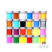 染料兒童水彩顏料安全無毒可水洗繪畫顏料24套裝調色盤畫筆顏料HLW 交換禮物
