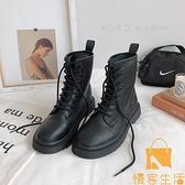 馬丁靴夏季薄款女英倫風百搭短靴子單靴【慢客生活】