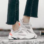 老爹鞋女春百搭平底白色厚底運動鞋 歐韓時代