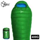 [好也戶外]OutdoorBase 雪舞羽絨睡袋400g薄款四季FP650(本產品顏色採隨機出貨,恕不提供選色) No.22611