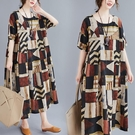 洋裝 中大尺碼女裝 2021夏裝新款復古文藝棉麻印花大碼胖MM寬鬆顯瘦短袖連身裙子
