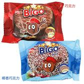 土耳其 Bifa 比夫 特大巧克力派 50g 巧克力/椰香巧克力【BG Shop】2款供選