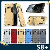三星 Galaxy S8+ Plus 變形盔甲保護套 軟殼 鋼鐵人馬克戰衣 全包帶支架 矽膠套 手機套 手機殼