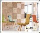 {{ 海中天休閒傢俱廣場 }} 降價優惠 餐椅系列 原木餐椅-藍皮(限量3張)