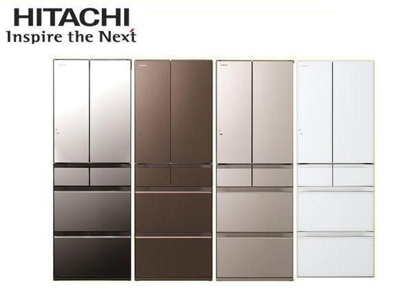 HITACHI 日立 561L【RXG570JJ / R-XG570JJ 】六門冰箱日本原裝