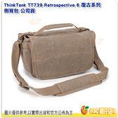 創意坦克 ThinkTank TT739 Retrospective 6 復古系列 側背包 公司貨 相機包 灰