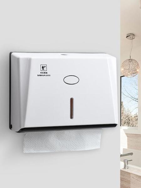 衛生間擦手紙盒廁所免打孔抽紙盒廚房掛壁式防水紙抽盒家用紙巾架 快意購物網