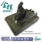 - 2000mAh - 智慧型鋰電充電迴路,避免電流過大/電壓/溫度過高-採用sony電芯