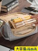 文具盒 手提帆布筆袋大容量簡約女生ins日系可愛少女心文具盒韓版鉛筆袋多功能 快速出貨