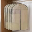 防塵袋衣罩衣服袋子加厚衣物掛式收納袋家用防塵罩西裝大衣防塵套