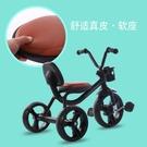 新款兒童三輪車腳踏車寶寶童車玩具車 2-3-5歲幼兒自行車小孩單車WY