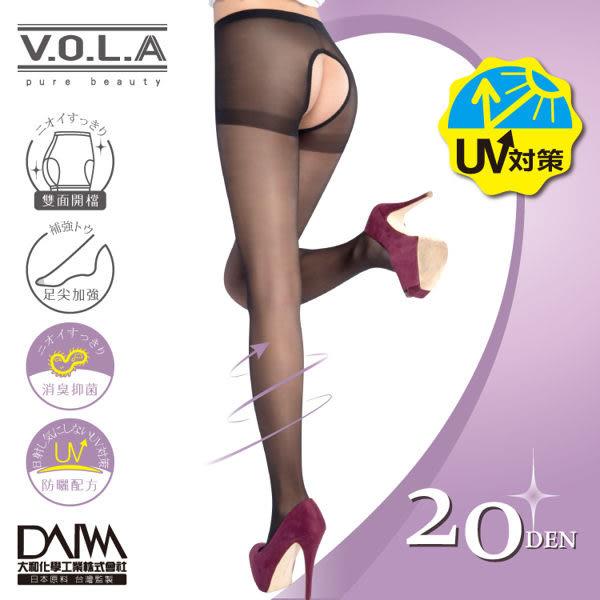 就愛購【SJ82049】薇菈襪品 VOLA 20丹 抗UV對策 自然裸膚輕薄免脫絲襪