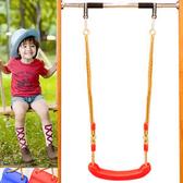 U型大彎板盪鞦韆組.兒童鞦韆成人鞦韆板室內鞦韆盪秋千套件平板盪鞦韆戶外玩具公園遊樂設施