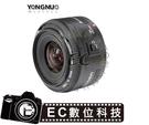 【EC數位】YONGNUO 永諾 YN35mm F2 大光圈  廣角AF定焦鏡頭