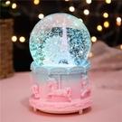 創意飄雪花閃光玻璃水晶球音樂盒發光鐵塔生【七月特惠】