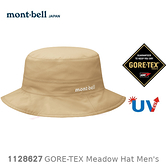 【速捷戶外】日本mont-bell 1128627 Meadow HAT Goretex防水大盤帽(卡其) , 登山帽 漁夫帽 防水帽