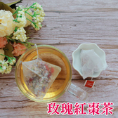 玫瑰紅棗茶 茶包 15入 養生茶 沖泡包 養顏美容 養生茶飲 隨泡隨飲 淡淡清香 【正心堂】