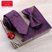 禮服三件套領帶 男正裝商務休閒韓版結婚新郎英倫領帶領結方巾color shop