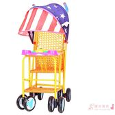 嬰兒手推車遮陽蓬配件傘車通用折疊頂蓬頂棚子防紫外線可拆卸【優兒寶貝】