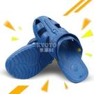 快速出貨防靜電拖鞋黑藍色SPU軟底護指全包透氣無塵電子居家涼鞋