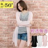 雪紡--飄逸氣質透膚開襟簡約剪裁直條雪紡罩衫(白.黑.粉XL-4L)-J214眼圈熊中大尺碼◎
