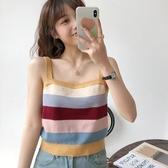 心機彩虹條紋吊帶背心夏外穿韓版無袖針織打底平口美背上衣內搭女『艾麗花園』