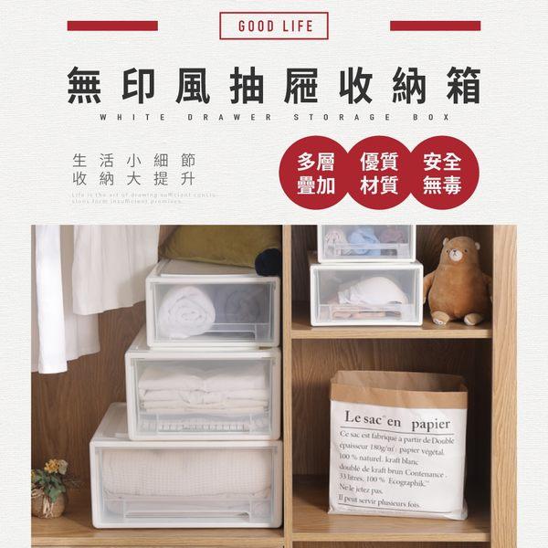 【IDEA】無印風抽屜多功能收納櫃 層架 塑膠櫃 抽屜櫃 衣櫃 整理箱 小【KE-001】