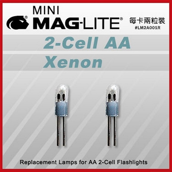 MAG-LITE 2AA手電筒專用XENON氙氣燈炮#LM2A001R/每卡2顆裝【AH11036】 i-Style居家生活