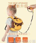 兒童背包 幼兒園書包男女寶寶1-3-6歲防走失背包兒童書包卡通童包 非凡小鋪