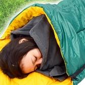 舒適搖粒絨保暖睡袋內套.抓絨睡袋內膽露宿袋內袋.空調被空調毯懶人毯冷氣毯子.防汙雙人毛毯