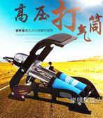 打氣筒腳踏打氣筒自行車高壓腳踩式充氣泵汽車電動車摩托車籃球單車