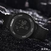 時諾刻防水電子錶男孩女學生兒童手錶夜光鬧鐘計時多功能運動男錶 ZJ1406 【雅居屋】