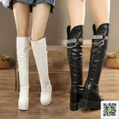 長筒靴 過膝靴女新款內增高長筒靴超高跟厚底高筒靴秋冬季長靴 生活主義
