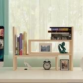 實木伸縮桌面小書架 辦公室簡易書架桌上小書柜學生電腦桌置物架