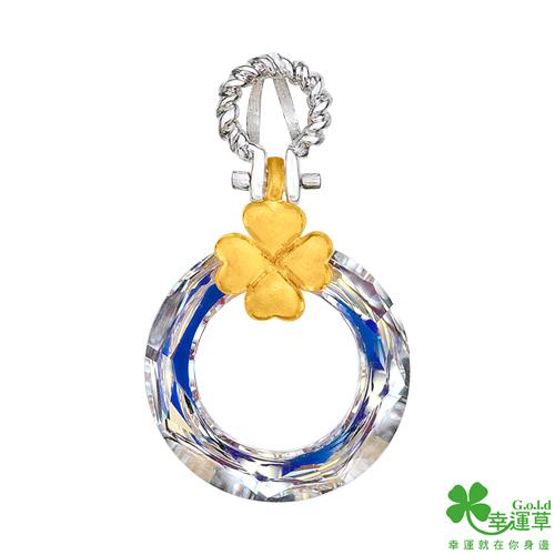 幸運草金飾 崇拜 黃金/純銀/水晶墜子-女 送項鍊