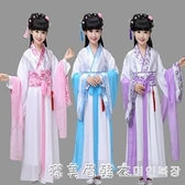 兒童古裝漢服女童長袖仙女服中國風超仙公主裙淡雅古風長款飄逸服 美眉新品