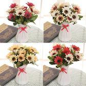 仿真花藝套裝飾品擺件家居餐桌茶幾擺設假花