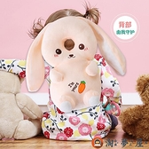 嬰兒防摔頭寶寶護頭帽小孩背枕兒童防撞頭部保護墊【淘夢屋】